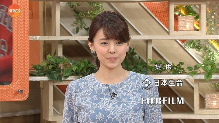 2018年02月17日宮澤智の画像06枚目