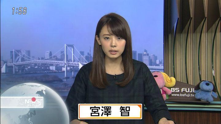 2018年02月20日宮澤智の画像01枚目