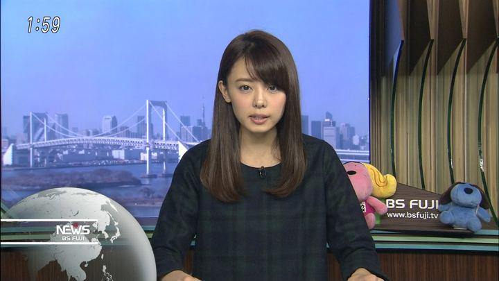 2018年02月20日宮澤智の画像03枚目