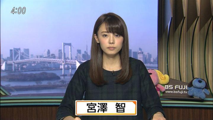 2018年02月20日宮澤智の画像04枚目