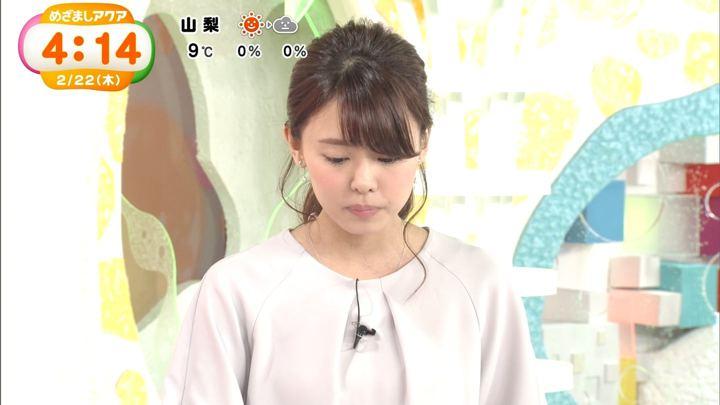 2018年02月22日宮澤智の画像04枚目