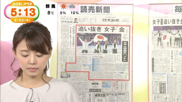 2018年02月22日宮澤智の画像16枚目
