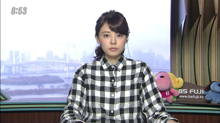 2018年02月23日宮澤智の画像19枚目
