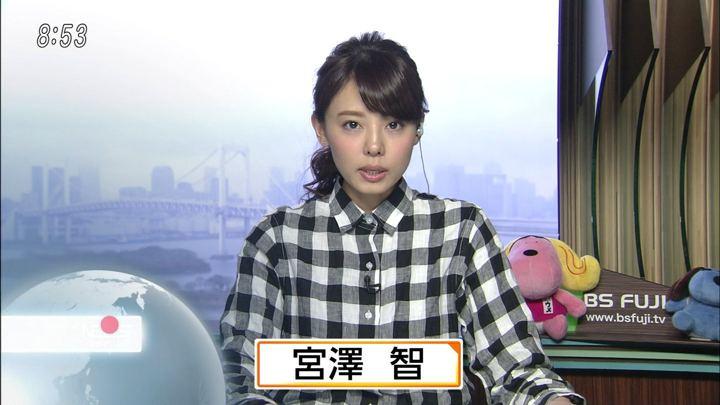 2018年02月23日宮澤智の画像20枚目