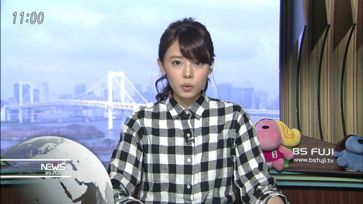 2018年02月23日宮澤智の画像25枚目