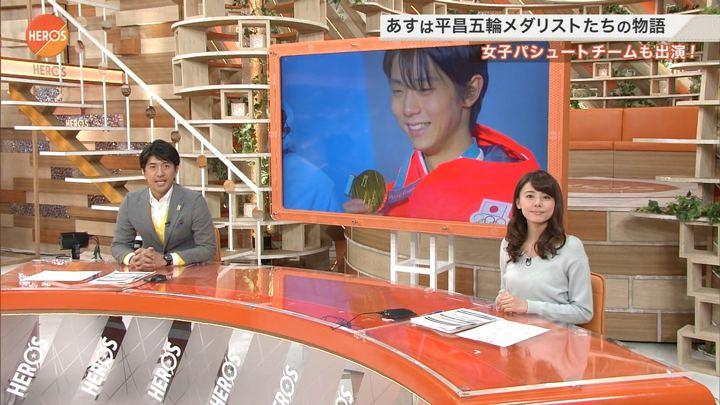 2018年02月24日宮澤智の画像04枚目