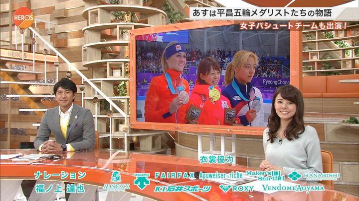 2018年02月24日宮澤智の画像05枚目
