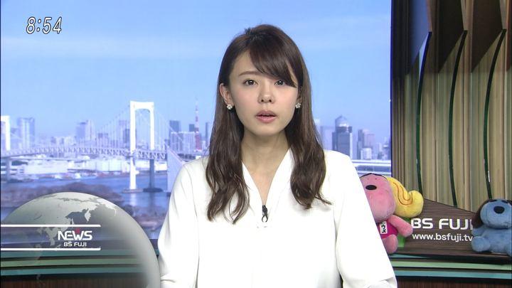 2018年03月02日宮澤智の画像26枚目
