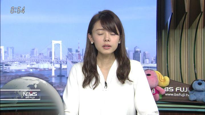 2018年03月02日宮澤智の画像27枚目