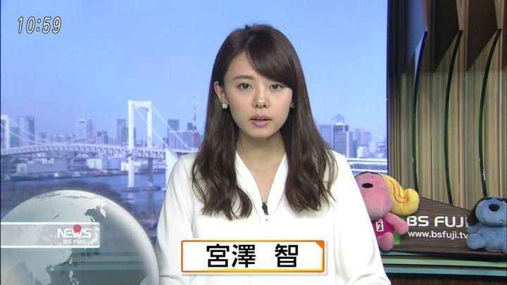 2018年03月02日宮澤智の画像28枚目