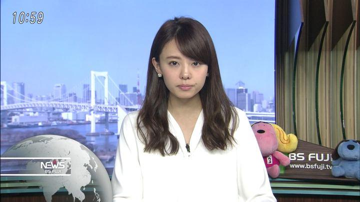 2018年03月02日宮澤智の画像29枚目
