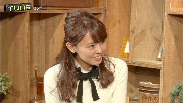 2018年03月02日宮澤智の画像34枚目