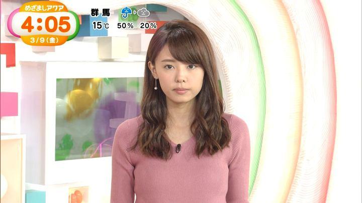 2018年03月09日宮澤智の画像03枚目