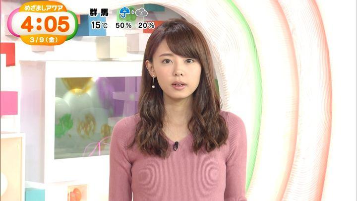 2018年03月09日宮澤智の画像04枚目