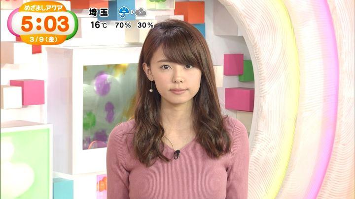 2018年03月09日宮澤智の画像22枚目
