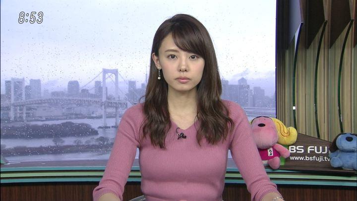 2018年03月09日宮澤智の画像28枚目