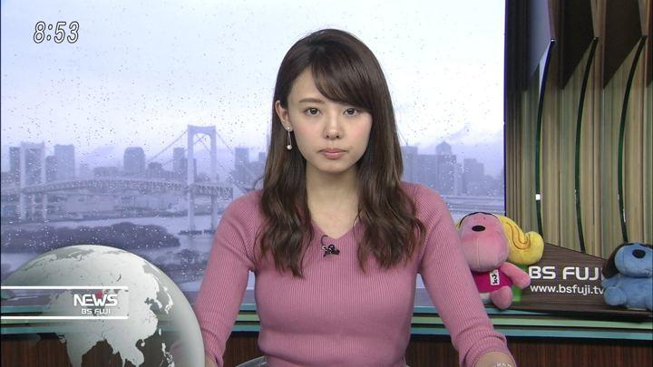 2018年03月09日宮澤智の画像30枚目