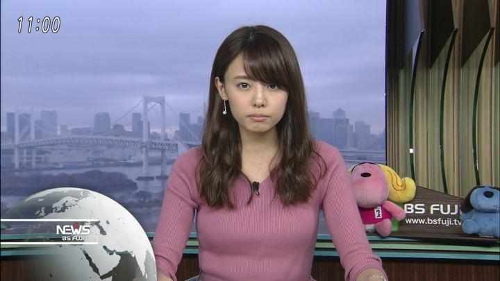 2018年03月09日宮澤智の画像35枚目