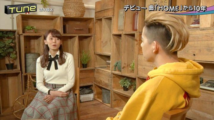 2018年03月09日宮澤智の画像39枚目