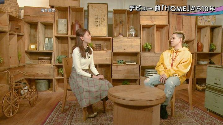 2018年03月09日宮澤智の画像41枚目