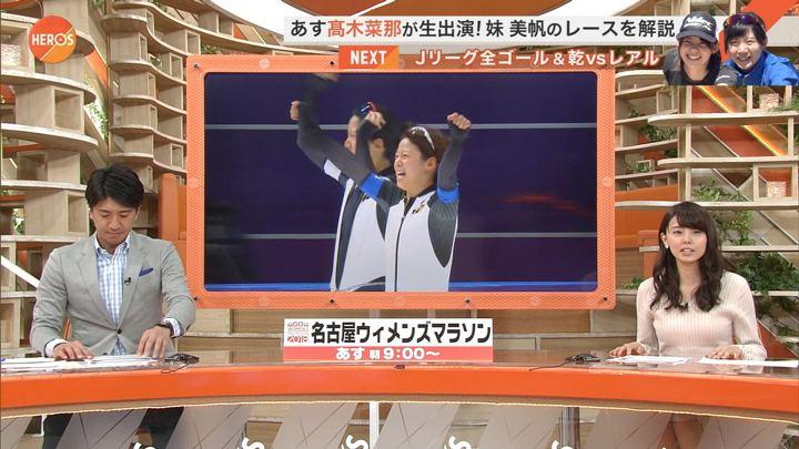 2018年03月10日宮澤智の画像03枚目