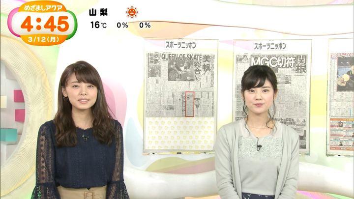 2018年03月12日宮澤智の画像09枚目