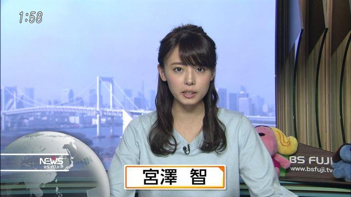 2018年03月13日宮澤智の画像02枚目