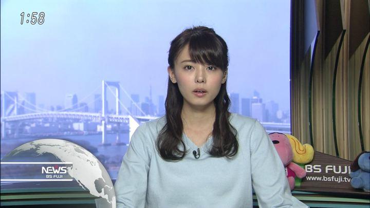 2018年03月13日宮澤智の画像04枚目