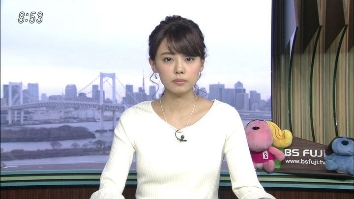 2018年03月16日宮澤智の画像25枚目