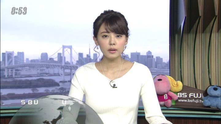 2018年03月16日宮澤智の画像26枚目
