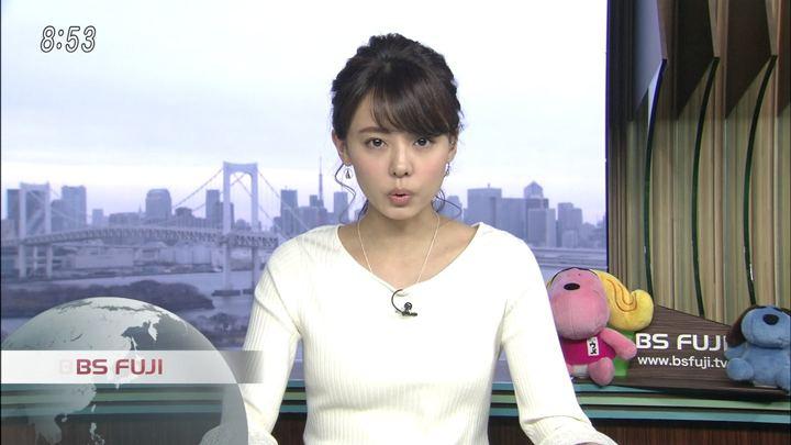 2018年03月16日宮澤智の画像27枚目