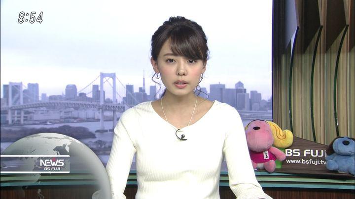 2018年03月16日宮澤智の画像28枚目