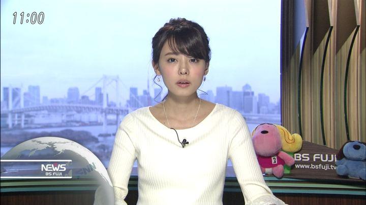 2018年03月16日宮澤智の画像31枚目