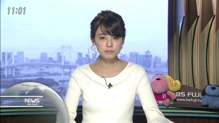 2018年03月16日宮澤智の画像33枚目