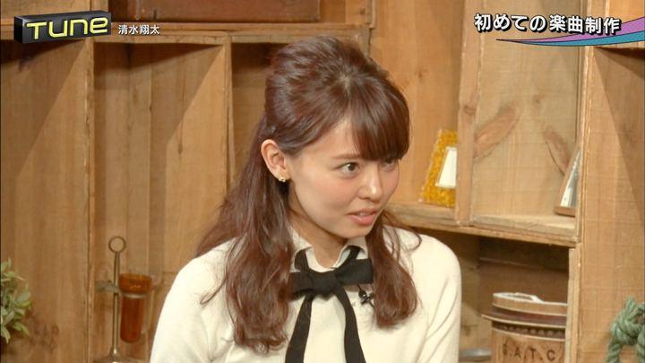 2018年03月16日宮澤智の画像38枚目