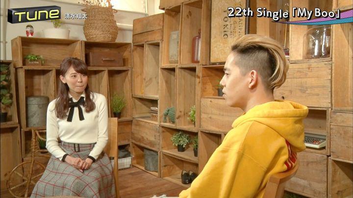 2018年03月16日宮澤智の画像41枚目