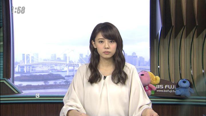 2018年03月20日宮澤智の画像01枚目