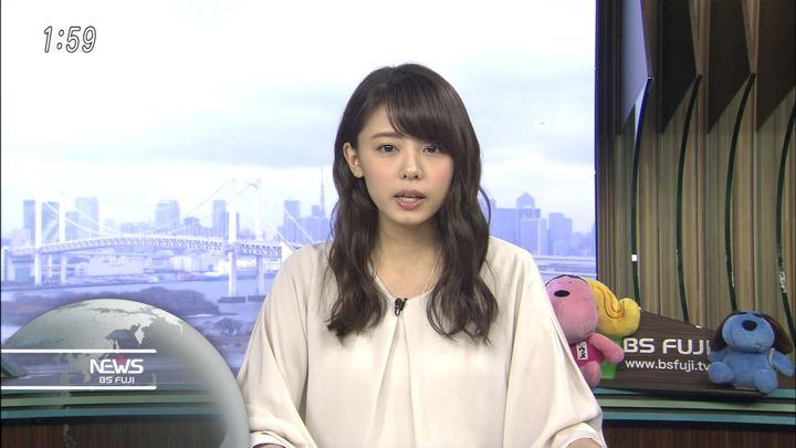 2018年03月20日宮澤智の画像04枚目