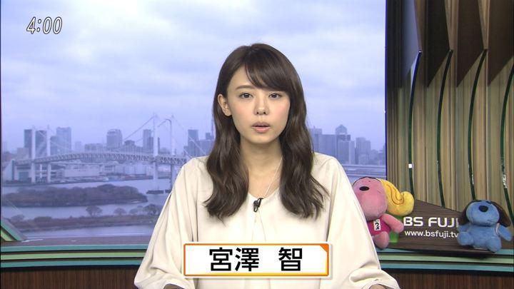 2018年03月20日宮澤智の画像05枚目