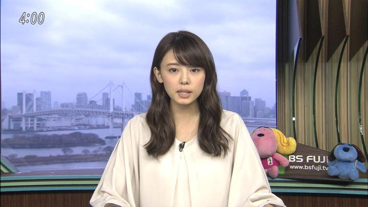 2018年03月20日宮澤智の画像06枚目