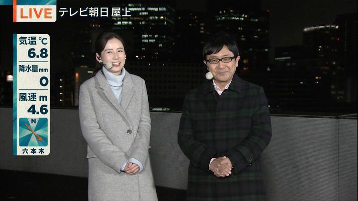 2018年01月17日森川夕貴の画像05枚目