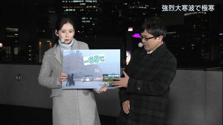 2018年01月17日森川夕貴の画像09枚目