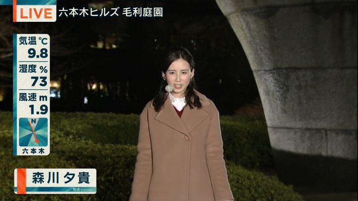 2018年01月18日森川夕貴の画像03枚目
