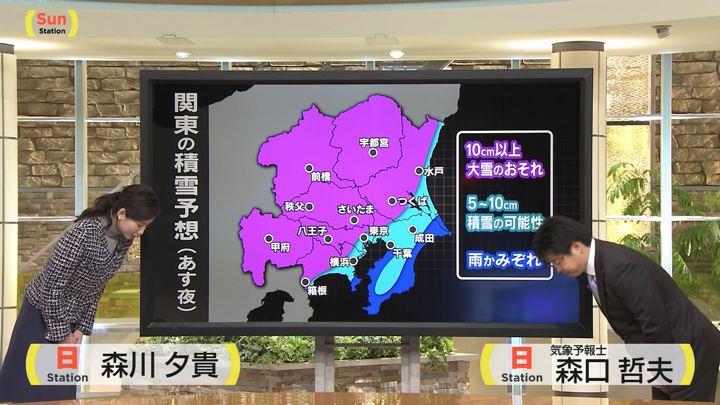 2018年01月21日森川夕貴の画像04枚目