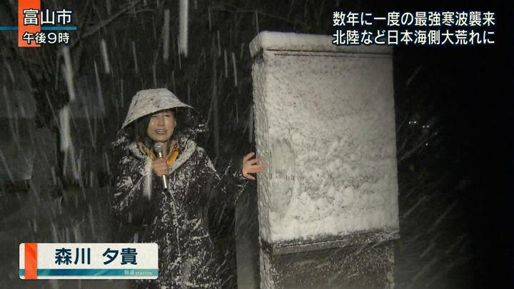 2018年01月23日森川夕貴の画像02枚目