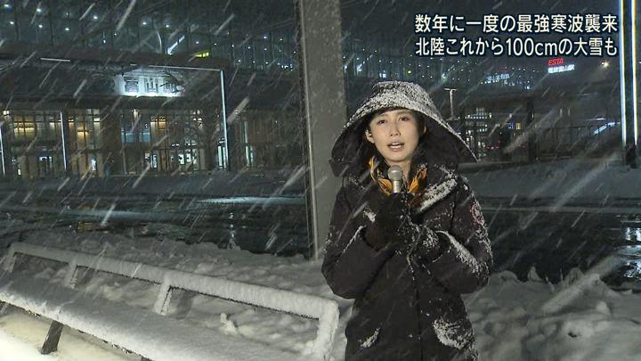 2018年01月23日森川夕貴の画像04枚目