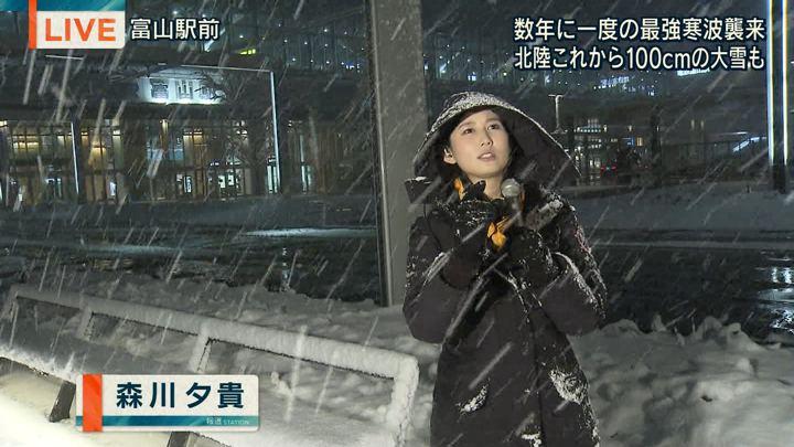 2018年01月23日森川夕貴の画像06枚目