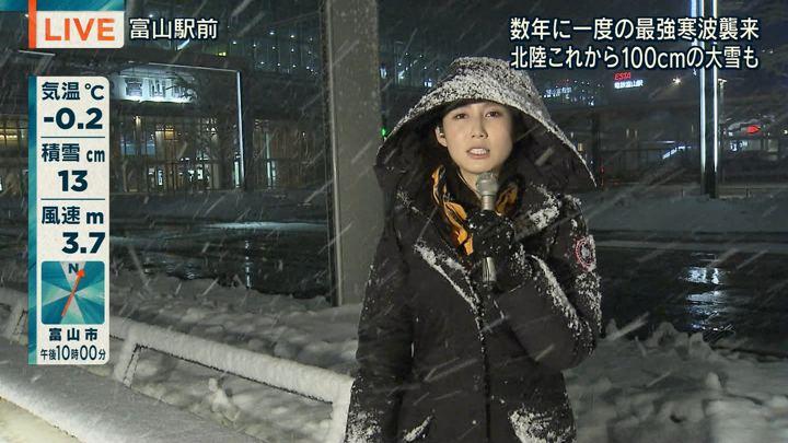 2018年01月23日森川夕貴の画像07枚目