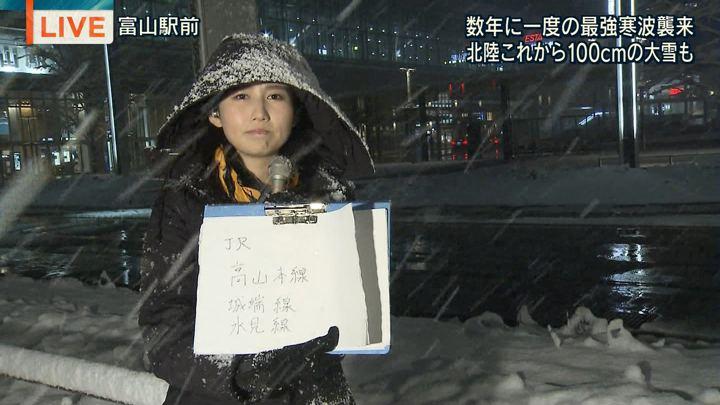 2018年01月23日森川夕貴の画像08枚目