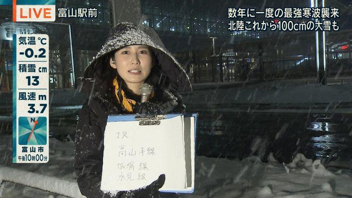 2018年01月23日森川夕貴の画像09枚目